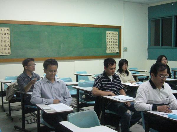 三重社區大學~口才訓練班