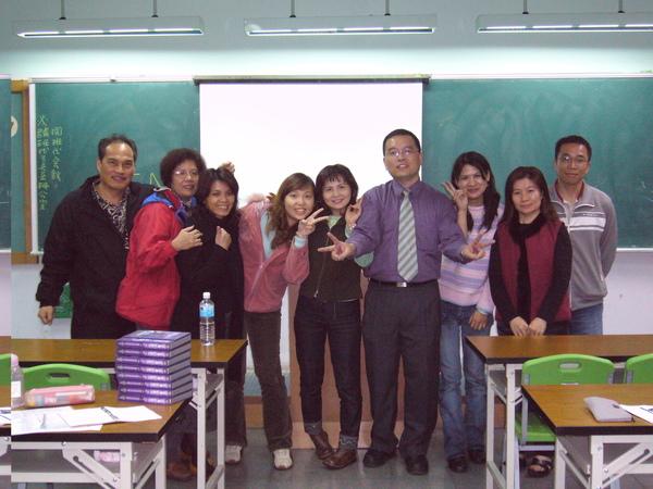 三重社區大學95年春季班