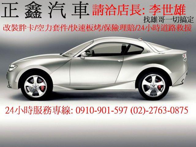 車001.jpg