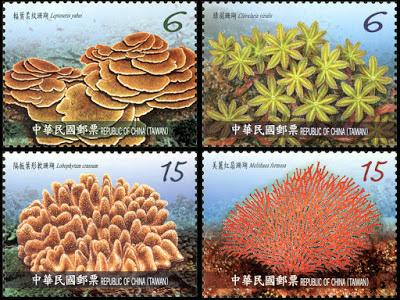 107_07_16臺灣珊瑚郵票(107年版)