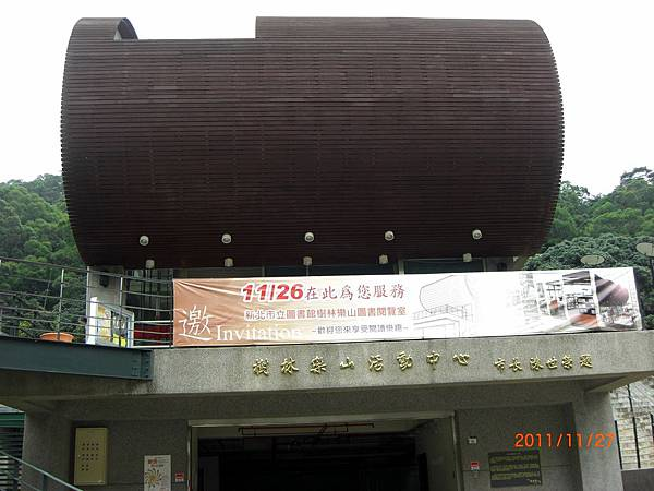 民國100.11.27新北市立圖書館樹林樂山閱覽室 (27).JPG