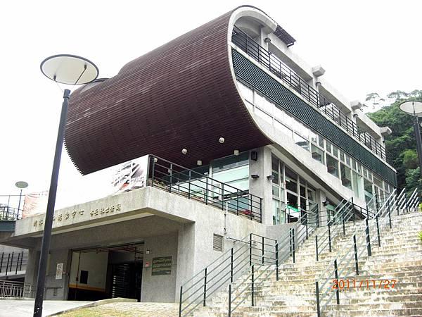 民國100.11.27新北市立圖書館樹林樂山閱覽室 (28).JPG