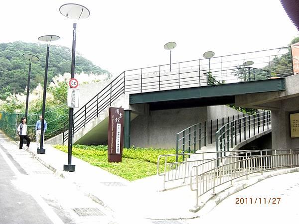 民國100.11.27新北市立圖書館樹林樂山閱覽室 (30).JPG