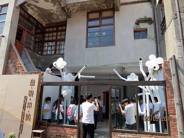 民國102.05.25台北市剝皮寮老街 (17).jpg