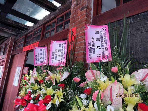 民國102.05.25台北市剝皮寮老街 (31).jpg