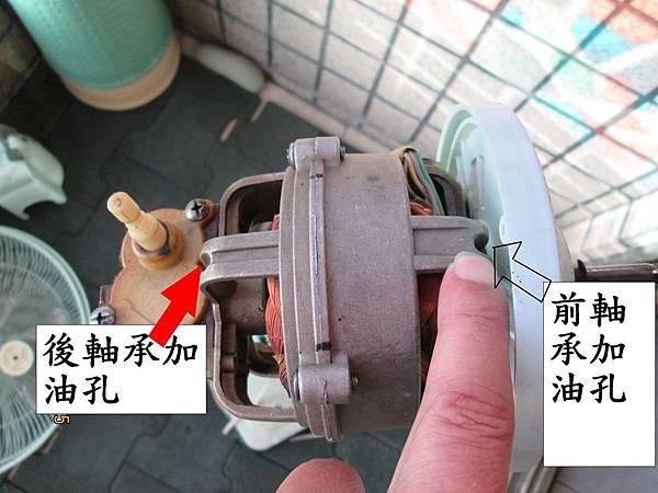 元山牌電風扇 (1)