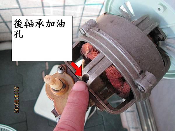 元山牌電風扇 (2)