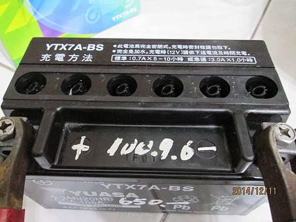 用16V電壓充電時,務必把電瓶蓋撬開並且上面蓋布,以免未注意電流已變高而未處理導致爆裂或液體噴飛。(1)