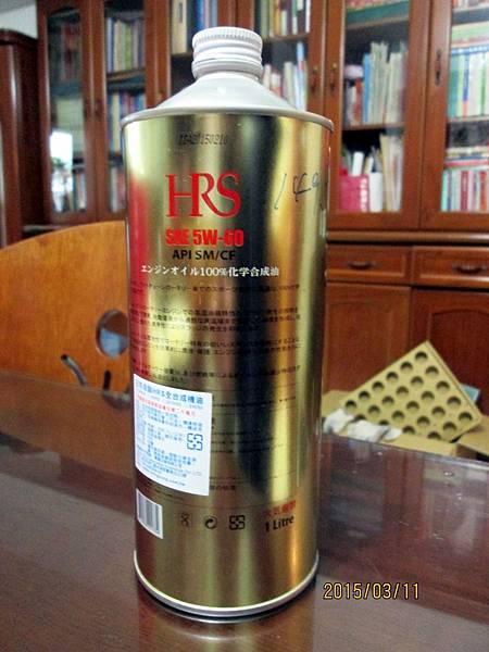 HRS 5W-60 汽車用全合成機油149元 (2)