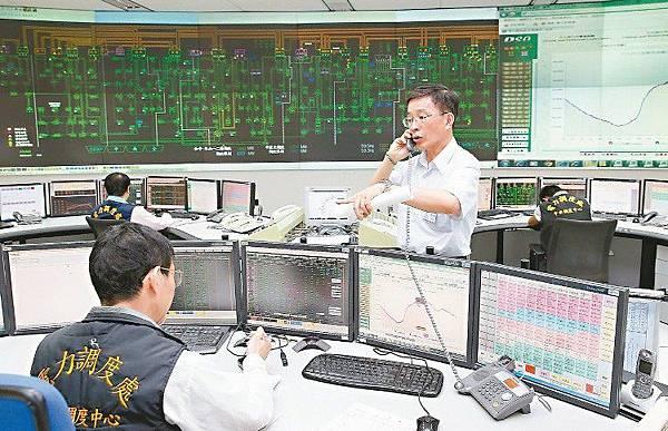 台電將一分為三 核能水力維持國營2015.07.16