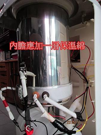 2015.11.12歌林KH-R05溫熱開飲機各電路都有導通但電熱圈卻不熱之現象 (2)
