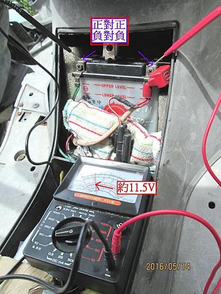 2016.05.14傳統三用電錶測量機車的發電機是否正常 (2)