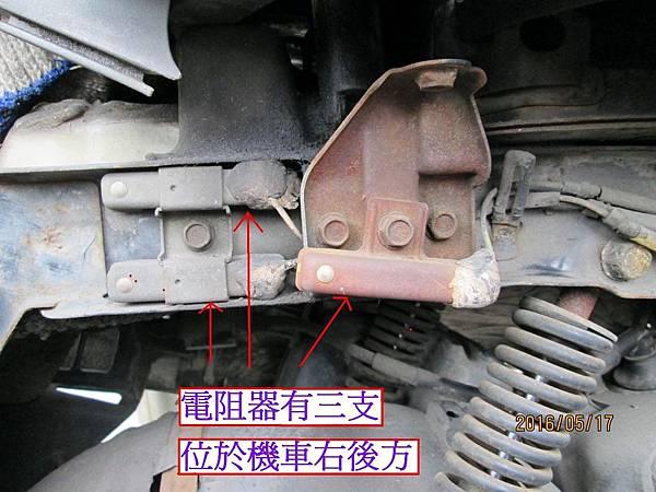 2016.05.17三陽迪飛125的電阻器在機車右後方 (1)