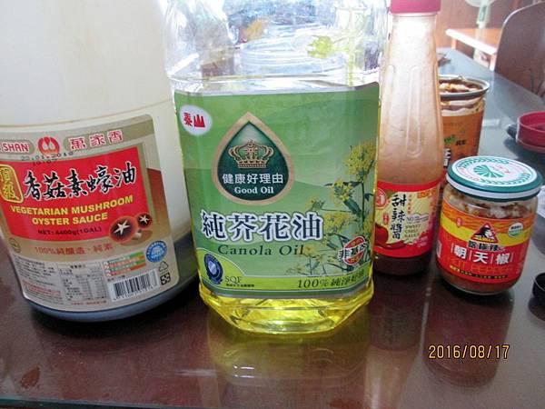 全聯社購買金潤益食品芝蔴醬103元來調配成拌麵用芝麻醬 (3)