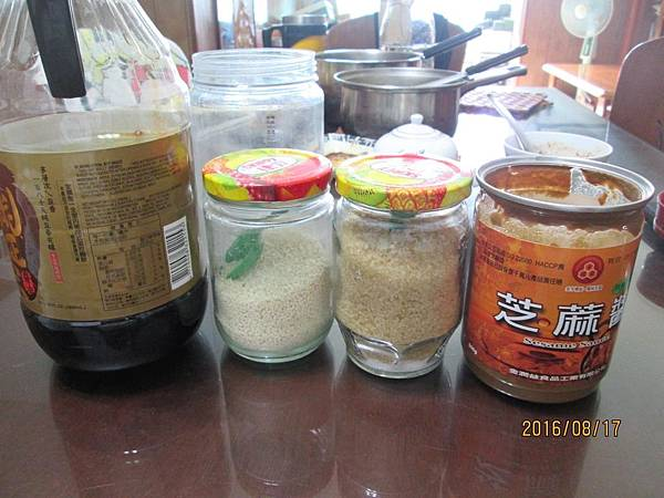 全聯社購買金潤益食品芝蔴醬103元來調配成拌麵用芝麻醬 (2)