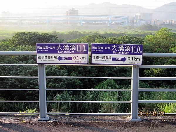 民國105.08.20大漢溪左岸自行車道板橋到樹林段 (22).jpg