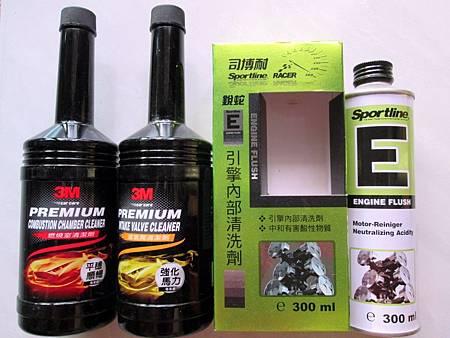 網購3M進氣閥及燃燒室清潔劑與Sportline引擎內部清潔劑