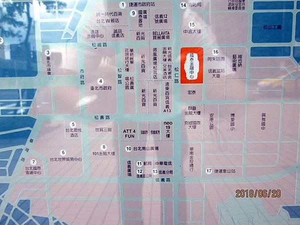 2018.06.20台北市政府附近半日遊 (37).jpg