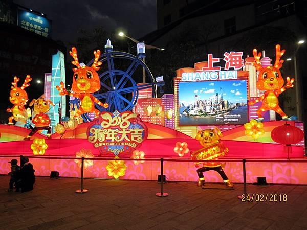 107.02.24台北燈節西門町 (8).jpg