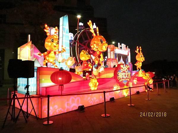 107.02.24台北燈節西門町 (9).jpg