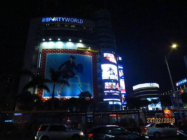 107.02.24台北燈節西門町 (40).jpg