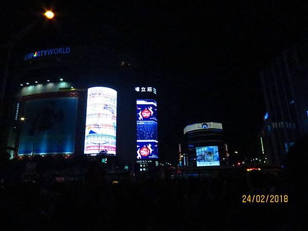 107.02.24台北燈節西門町 (44).jpg