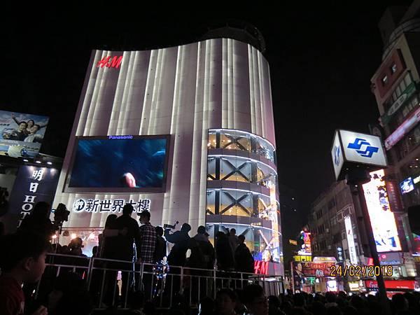 107.02.24台北燈節西門町 (47).jpg