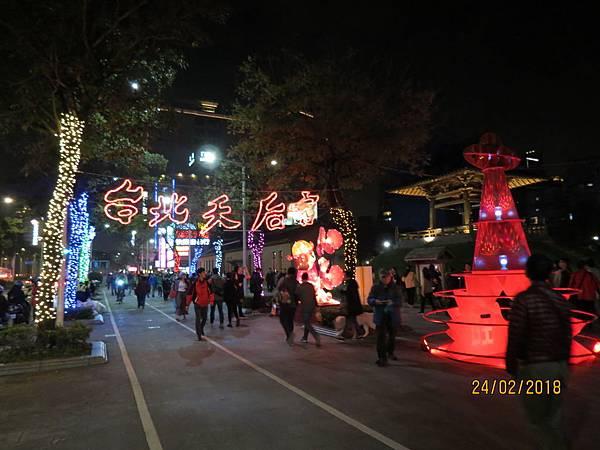 107.02.24台北燈節西門町 (52).jpg