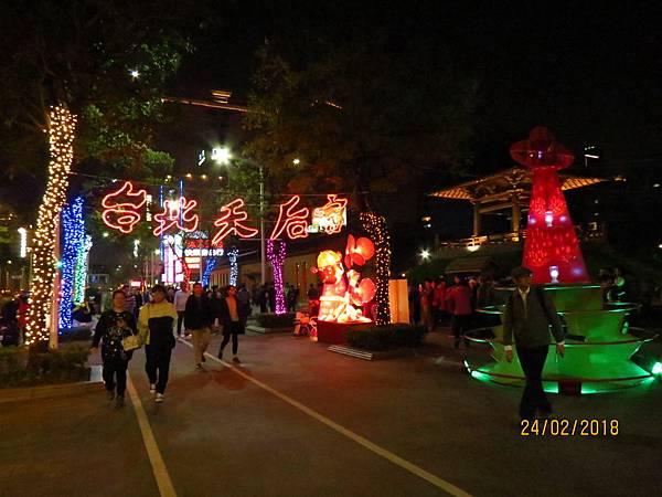 107.02.24台北燈節西門町 (53).jpg