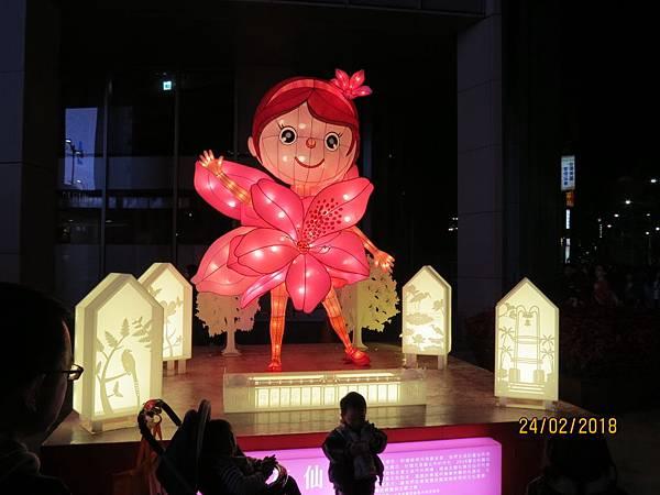 107.02.24台北燈節西門町 (62).jpg