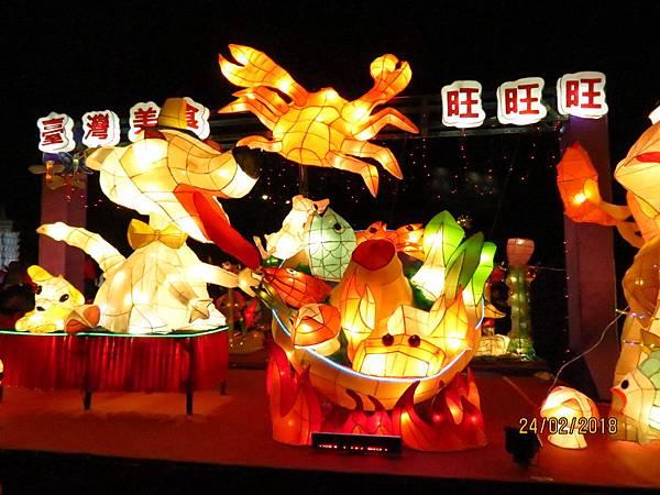 107.02.24台北燈節西門町 (71).jpg