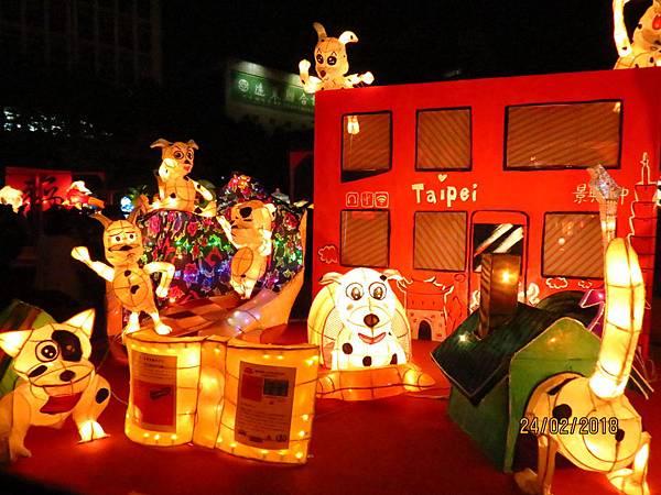 107.02.24台北燈節西門町 (85).jpg