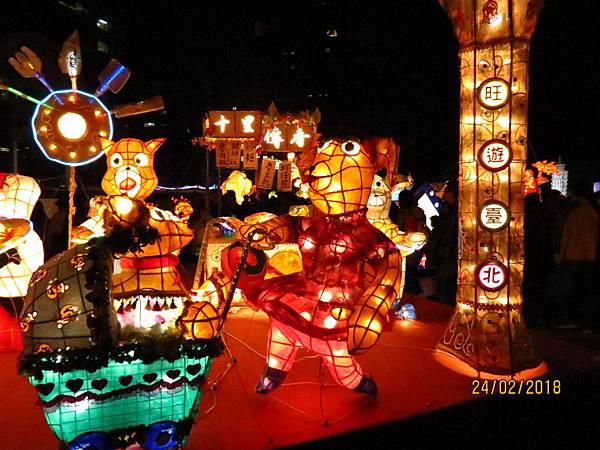 107.02.24台北燈節西門町 (86).jpg