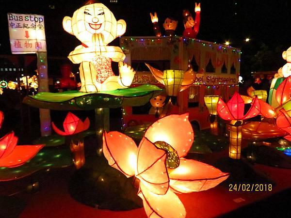 107.02.24台北燈節西門町 (90).jpg