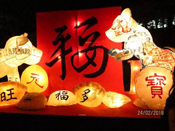 107.02.24台北燈節西門町 (97).jpg
