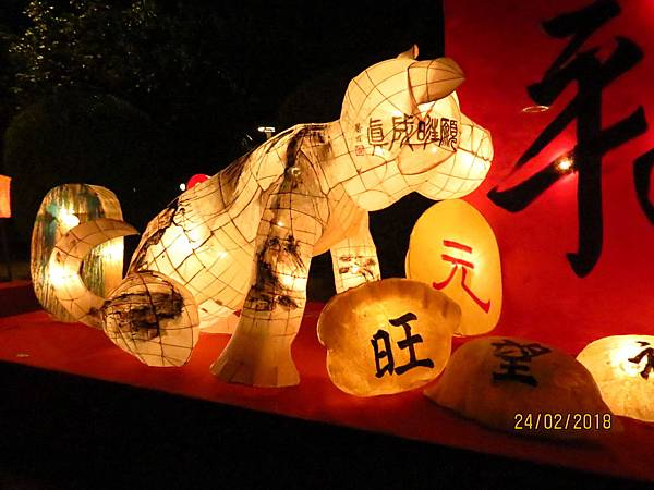 107.02.24台北燈節西門町 (98).jpg