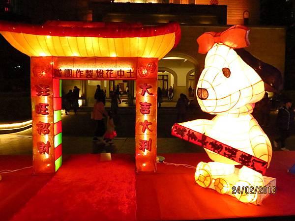 107.02.24台北燈節西門町 (109).jpg
