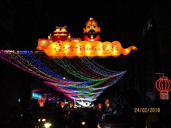 107.02.24台北燈節西門町 (120).jpg