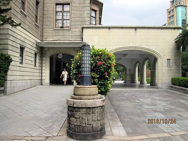 107.10.24台北西門町走路到孫運璿紀念館與植物園 (3).jpg
