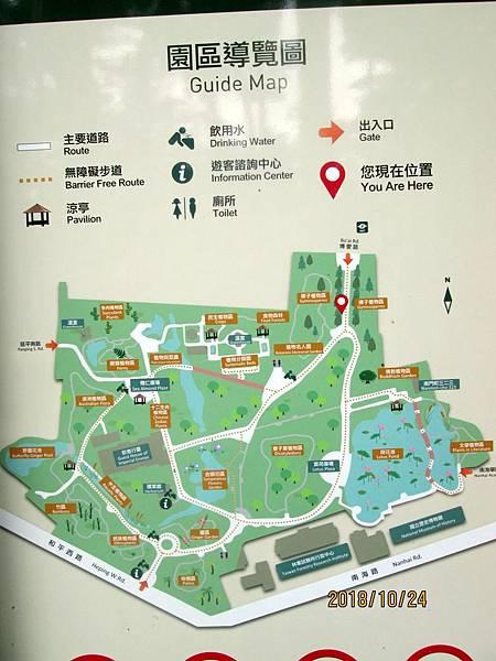 107.10.24台北西門町走路到孫運璿紀念館與植物園 (31).jpg