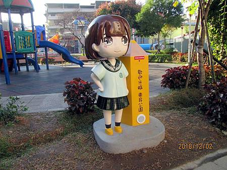 107.12.02騎Ubike到樹林東昇公園 (1).jpg