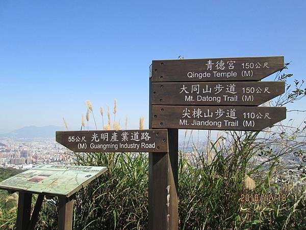 107.12.18樹林大同山青龍嶺 (2).jpg