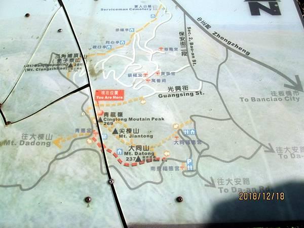 107.12.18樹林大同山青龍嶺 (15).jpg