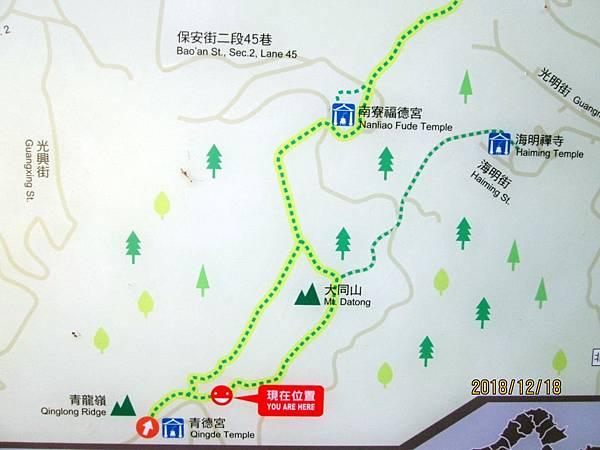 107.12.18樹林大同山青龍嶺 (24).jpg