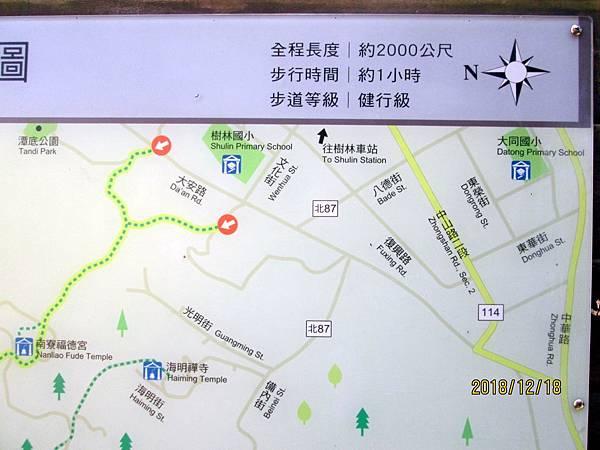 107.12.18樹林大同山青龍嶺 (26).jpg