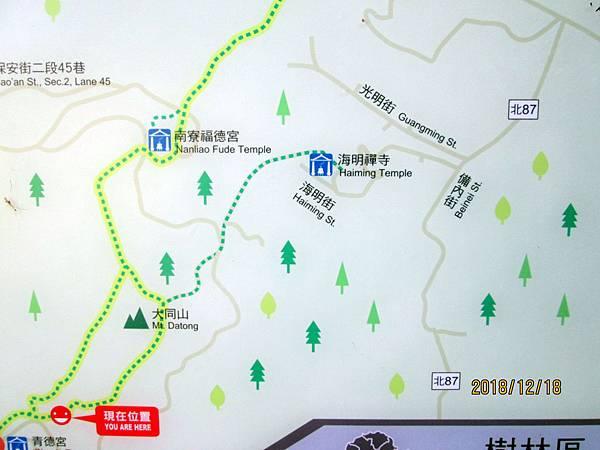107.12.18樹林大同山青龍嶺 (27).jpg