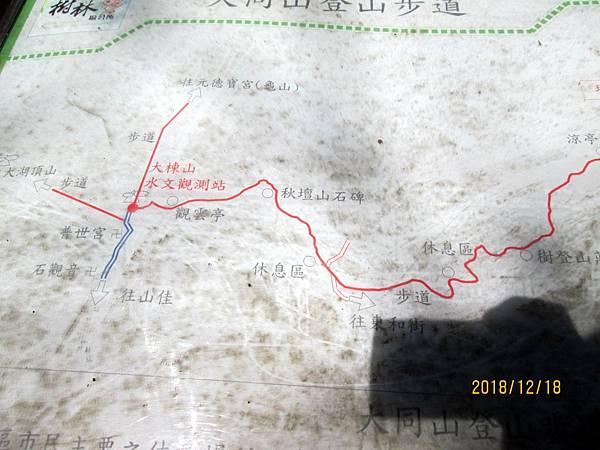 107.12.18樹林大同山青龍嶺 (35).jpg