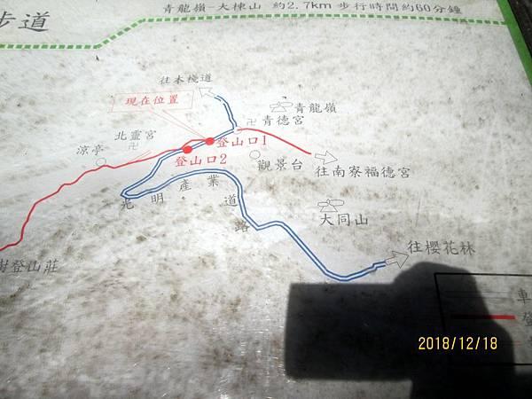 107.12.18樹林大同山青龍嶺 (36).jpg