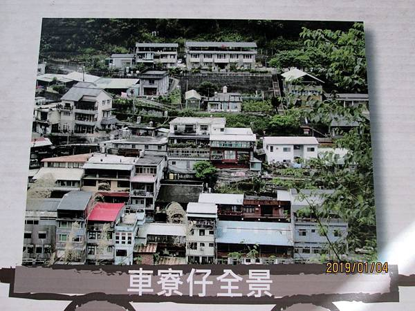 民國108.01.04烏來之旅 (60)-台車瀑布站.jpg