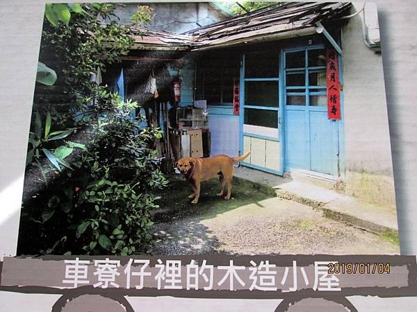 民國108.01.04烏來之旅 (61)-台車瀑布站.jpg